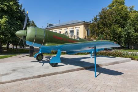 Soviet aircraft of World War II Editorial