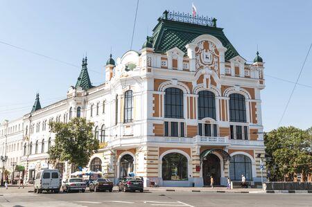 boldino: Nizhny Novgorod view Editorial