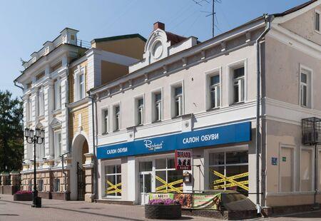 novgorod: The streets of Nizhny Novgorod