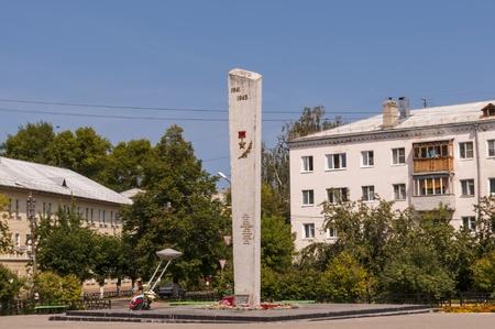 Small Soviet urban landscape