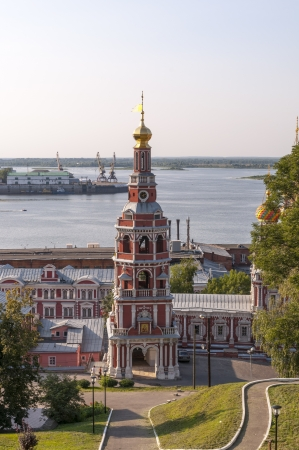 Nizhny Novgorod view photo