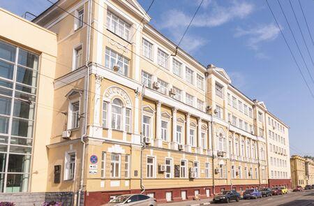 novgorod: Old streets of Nizhny Novgorod Editorial