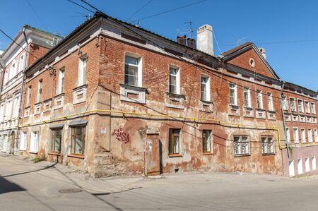 boldino: Nizhny Novgorod view Stock Photo