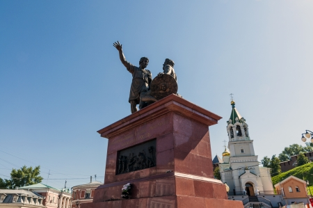 multi national: Nizhny Novgorod view Editorial