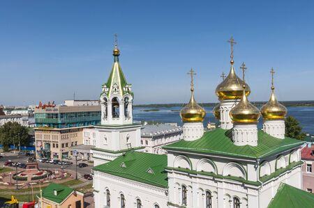 novgorod: Nizhny Novgorod view Editorial