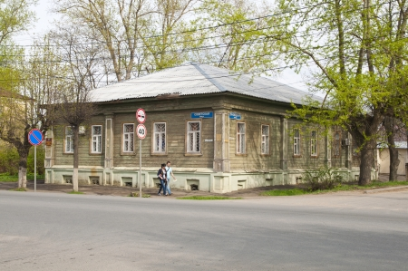 home in a Russian provincial town