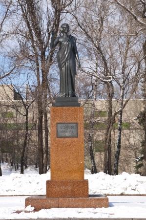 mahatma: Monument to Indira Gandhi