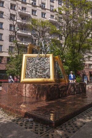 Fountain Square in Moscow in the form of paintings