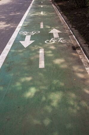 bike path with markings photo