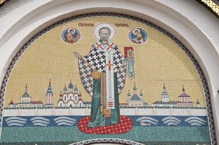 Russian Orthodox mosaic icon of St  Nicholas photo