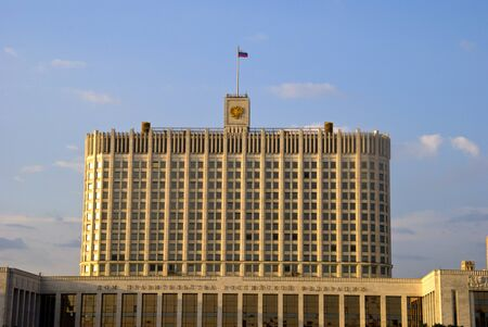 The house of the Russian government