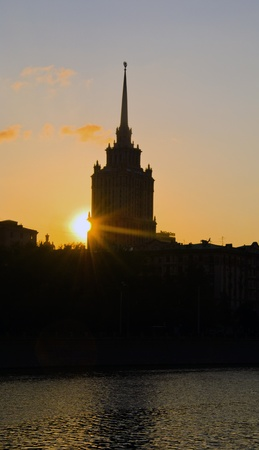 View of Moscow at sunset photo