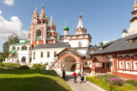 Antique Russian Orthodox Monastery