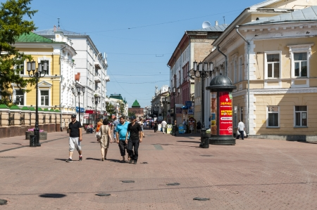 Street View of Nizhny Novgorod photo