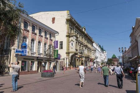 novgorod: Street View of Nizhny Novgorod