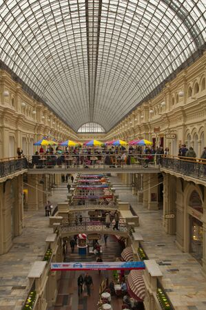 The building is an old shopping center in Russia Stock Photo - 17554626