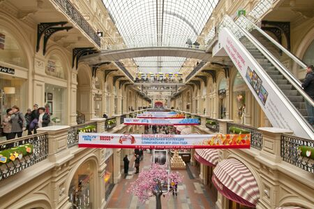 The building is an old shopping center in Russia Stock Photo - 17554609