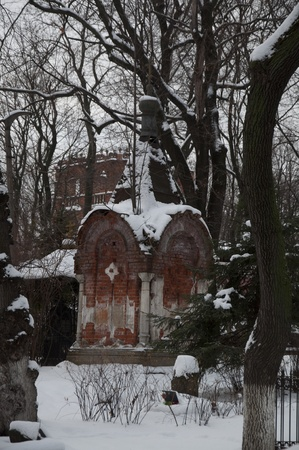 Old cemetery in the Russian Orthodox Monastery Stock Photo