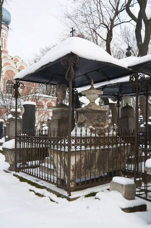 Old cemetery in the Russian Orthodox Monastery Editorial