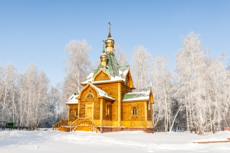 An old orthodox church in winter landscape Stock Photo