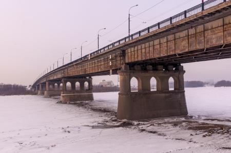 Bridge on the River Irtysh Omsk winter Stock Photo