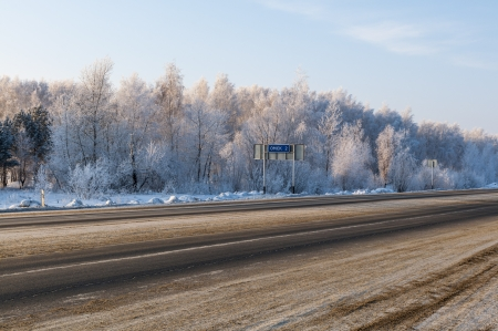 road going through the snowy Russian province