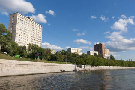 moskva river: Houses on the bank of the Moskva River Stock Photo
