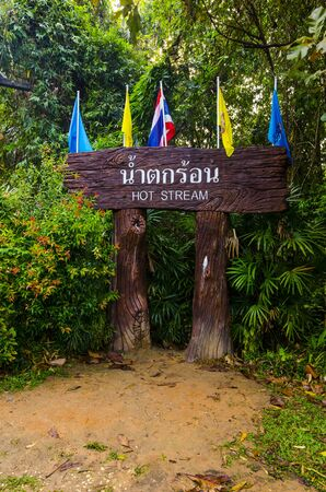 national park of Thailand Stock Photo - 18728986