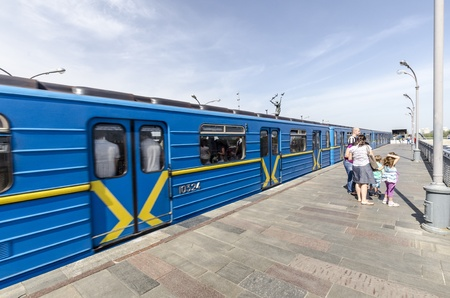 dnieper: The train arrives at the open tube station Dnieper  Dnipro   Kiev
