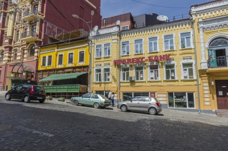 Old houses in the center of Kiev Editorial