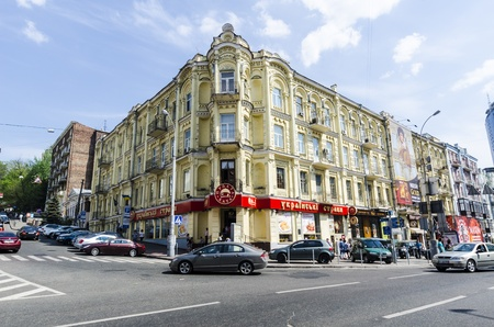 Bessarabia area in the center of Kiev  The famous Cafe  Puzata hut