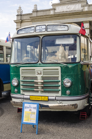 Old Russian passenger bus Soviet period