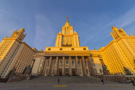The building of Moscow State University at sunset