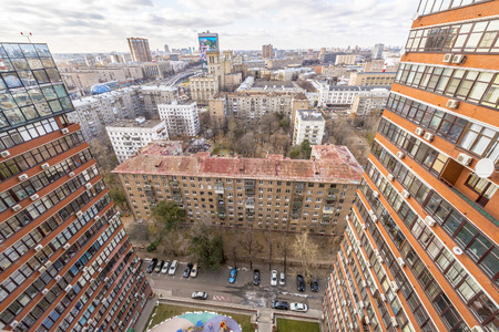 Modern apartment buildings in the new district of Moscow