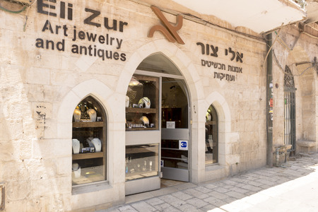 jewelry store: Jewelry store in Jerusalem, Israel Editorial