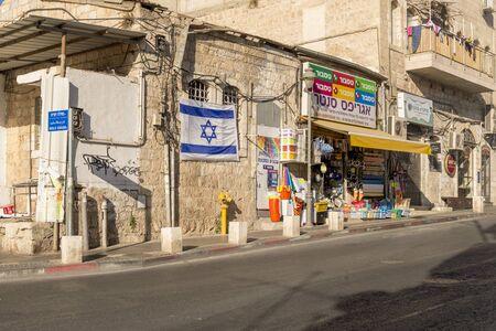 arcos de piedra: calles estrechas de la antigua Jerusal�n. Casas de piedra y arcos Editorial