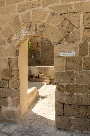 jaffo: Deserted streets in old Jaffa. Israel