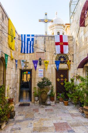 lamentation: The old Orthodox monastery in Jerusalem Editoriali