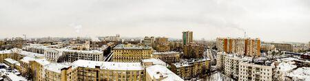 on the winter day Фото со стока