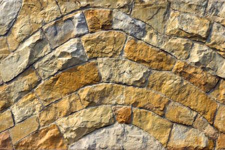 sinuous: Sinuous wall texturebackground.