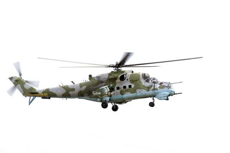 Russian combat helicopter an anti tank version, isolated on white background.
