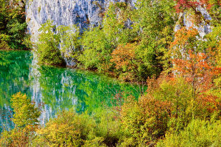 Lake in picturesque autumn scenery of the mountains Stock Photo - 8647216