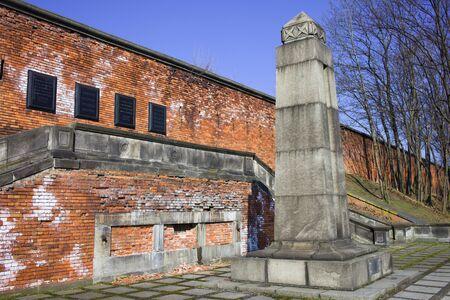 commemorative: Citadel fortress with commemorative plaques in Warsaw, Poland