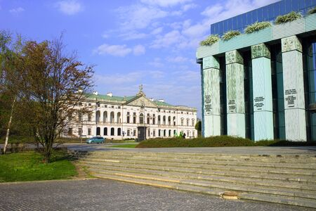 supreme court: The National Library and Supreme Court architecture in Warsaw, Poland Stock Photo