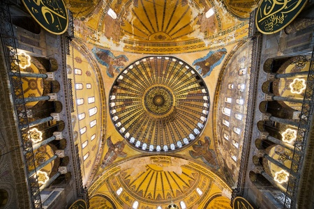 sofia: The Hagia Sophia (also called Hagia Sofia or Ayasofya) ornamental ceiling, world wonder famous landmark in Istanbul, Turkey