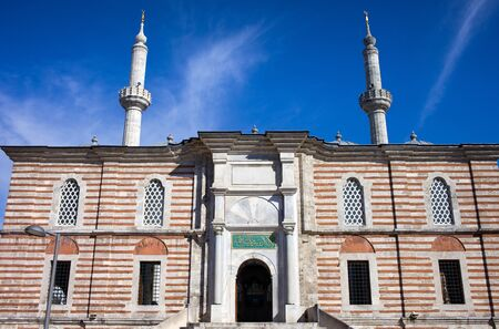 Laleli Mosque also called Tulip Mosque (Turkish: Laleli Camii) baroque style exter architecture, Ottoman imperial mosque built by Sultan Mustafa III from 1760 Stock Photo - 10199824
