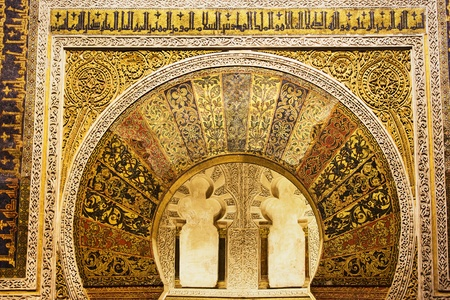 Mihrab in the Great Mosque (Mezquita Cathedral), beautifully ornamented 10th century work of art in Cordoba, Andalusia, Spain.