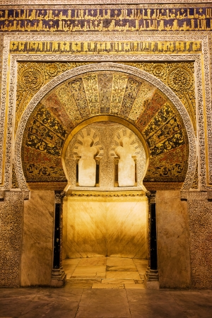 Mihrab in The Great Mosque (Mezquita Cathedral), beautifully ornamented 10th century work of art in Cordoba, Andalucia, Spain.