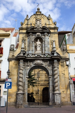 18th century: Early 18th century facade of the Saint Paul Church (Spanish: Iglesia de San Pablo) in Cordoba, Spain, Andalusia region. Stock Photo