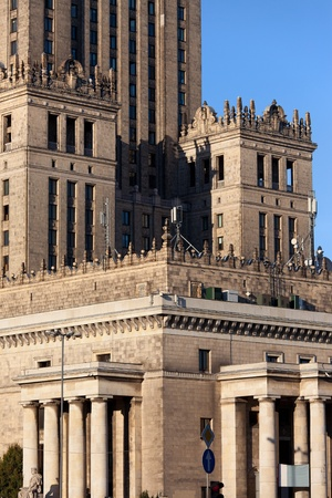 architectural heritage: Palace of Culture and Science architectural details in Warsaw, Poland. Stock Photo